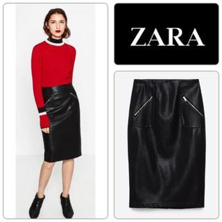 ZARA - ZARA フェイクレザーチューブスカート XS