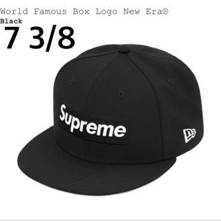Supreme - world famous box logo new era 黒 7 3/8
