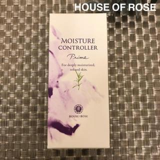 HOUSE OF ROSE - ハウスオブローゼ モイスチュアコントローラー 美容液 30mL