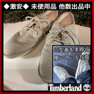 Timberland - ティンバーランド シューズ 靴 スニーカー 27.5cm 未使用品