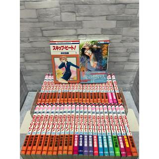 ハクセンシャ(白泉社)のスキップビート 1巻〜45巻+ファンブック 全巻セット    (全巻セット)