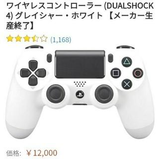 プレイステーション4(PlayStation4)の【純正☆】 PS4 コントローラー USB ケーブル付き!! 【送料無料】(家庭用ゲーム機本体)