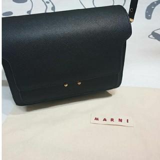 Marni - マルニ ミディアム トランクバッグ