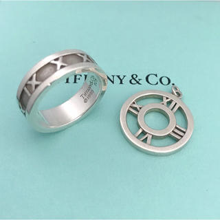 Tiffany & Co. -  ティファニー アトラスリング アトラスオープントップのみ 2点セット