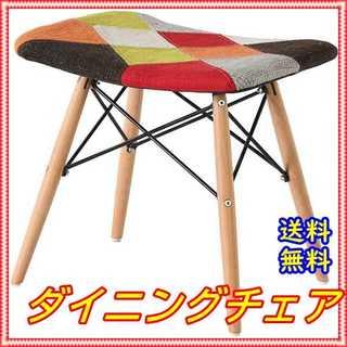 ファブリック ダイニングチェア 椅子