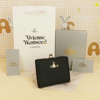 Vivienne Westwood - ヴィヴィアンウエストウッド ガバ口財布