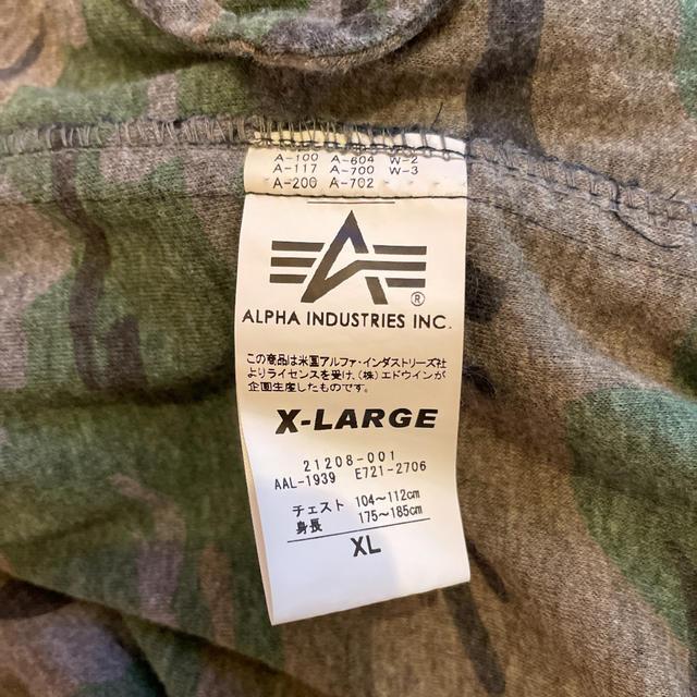 alpha(アルファ)のALPHA アルファ MA-1 ブルゾン ジャケット(薄手) メンズのジャケット/アウター(ブルゾン)の商品写真