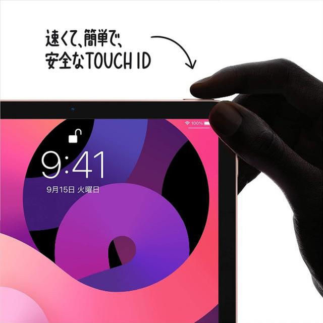 iPad(アイパッド)の【64GB】iPad Air 第4世代 2020年秋モデル スマホ/家電/カメラのPC/タブレット(タブレット)の商品写真