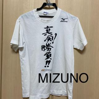 ミズノ(MIZUNO)のMIZUNO  ティシャツ 世界陸上大阪大会  2007(Tシャツ/カットソー(半袖/袖なし))