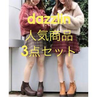 ダズリン(dazzlin)のダズリン 冬服 3点セット(毛皮/ファーコート)