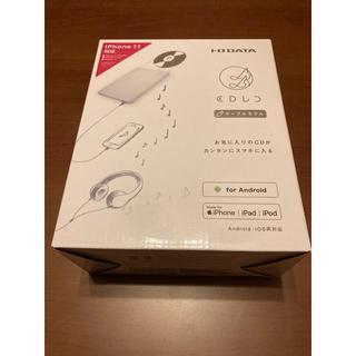 I O DATA CDレコ スマートフォン用CDレコーダー  美品