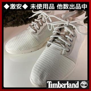 ティンバーランド(Timberland)の格安 未使用品 ティンバーランド シューズ 靴 スニーカー 22.5cm(スニーカー)