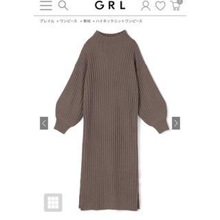 GRL - GRL ハイネックニットワンピース グレイル