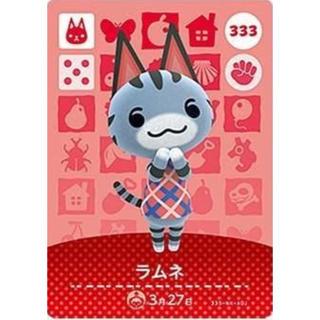 ニンテンドースイッチ(Nintendo Switch)のどうぶつの森 amiibo カード 【No.333 ラムネ】(カード)