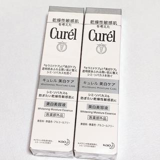 キュレル(Curel)のキュレル 美白美容液 30g  2個セット(美容液)