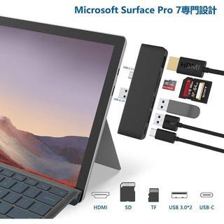 【新品】Surface Pro7専用 6in1 USB 3.0 ハブ★当日発送!