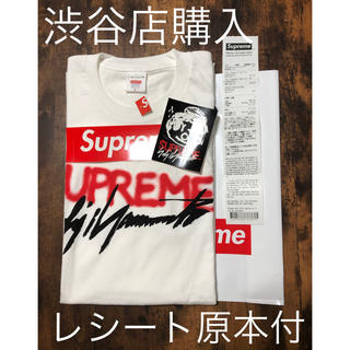 Supreme - Supreme Yohji Yamamoto LOGO Tee  L 即日発送