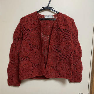 Lochie - vintage ざっくり編みカーディガン 毛