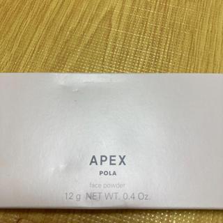 ポーラ(POLA)のPOLA アペックスファンデーション(ファンデーション)
