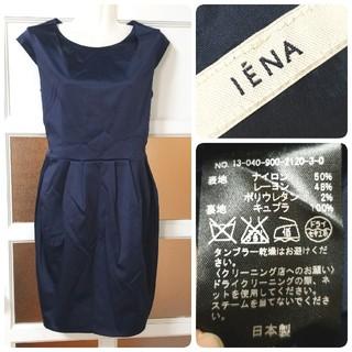 IENA - イエナ 微光沢 ネイビー系 セミフォーマル 半袖 美ライン タイトワンピース S