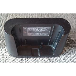 ドコモ ソニーエリクソン SO-03D用充電スタンド(その他)
