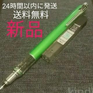 ミツビシエンピツ(三菱鉛筆)の【新品】クルトガアドバンス、uni0.5シャープ芯セット(ペン/マーカー)