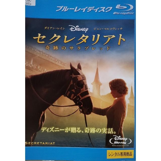 Disney(ディズニー)の中古Blu-rayセクレタリアト奇跡のサラブレット  ('10米) エンタメ/ホビーのDVD/ブルーレイ(外国映画)の商品写真
