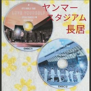 防弾少年団(BTS) - BTS✨SPEAK YOURSELF 京セラドーム大阪💕DVD2枚組