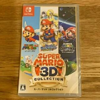 ニンテンドースイッチ(Nintendo Switch)の【早い者勝ち!新品未使用】 マリオ3Dコレクション 任天堂 Switch(家庭用ゲームソフト)