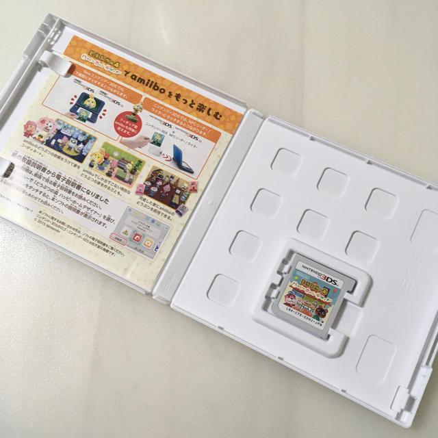 ニンテンドー3DS(ニンテンドー3DS)のハッピーホームデザイナー どうぶつの森 ニンテンドー3DS エンタメ/ホビーのゲームソフト/ゲーム機本体(携帯用ゲームソフト)の商品写真