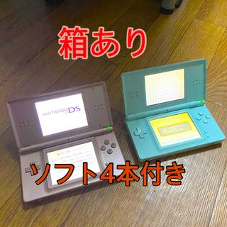 ニンテンドウ(任天堂)のNINTENDO DS ニンテンドーDSライト2個セット+ソフト4本(携帯用ゲーム機本体)