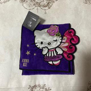 ANNA SUI - 本日限定価格新品タグ付きANNA SUI×キティちゃんポケット付きタオルハンカチ