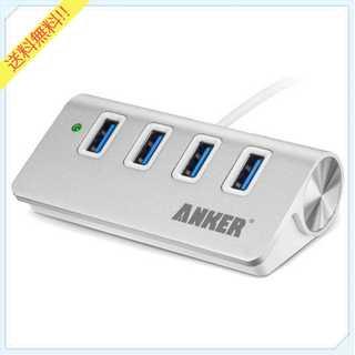 Anker USB 3.0 高速4ポートハブ (シルバー)