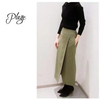 Plage - plage / ウール タイトラップスカート