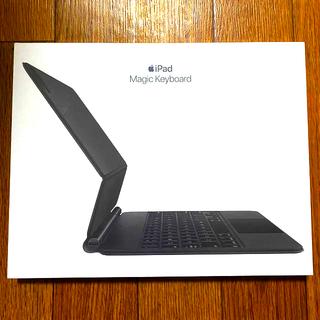 アップル(Apple)のMagic Keyboard  11インチ トラックパッド付き(タブレット)