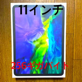 iPad - iPad Pro 11インチ 第2世代 Wi-Fi 256GB  [シルバー]