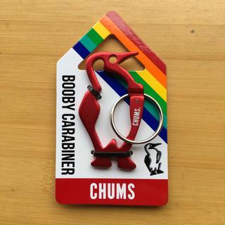 チャムス(CHUMS)の[新品]CHUMS 大好評!ブービーカラビナ(キーホルダー)
