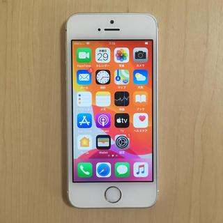 iPhone - iPhone SE simフリー 32GB 完動品