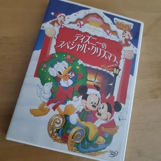 Disney - ディズニーのスペシャルクリスマス DVD