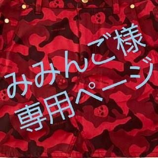 マークアンドロナ(MARK&LONA)の【みみんご様専用】マーク&ロナ ゴルフスカート(ウエア)