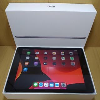 Apple - 新品同様Ipad 9.7 2018 第6世代 Wifi 32Gb