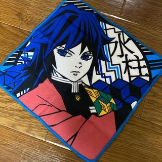 BANDAI - 冨岡義勇 鬼滅の刃 ミニタオル