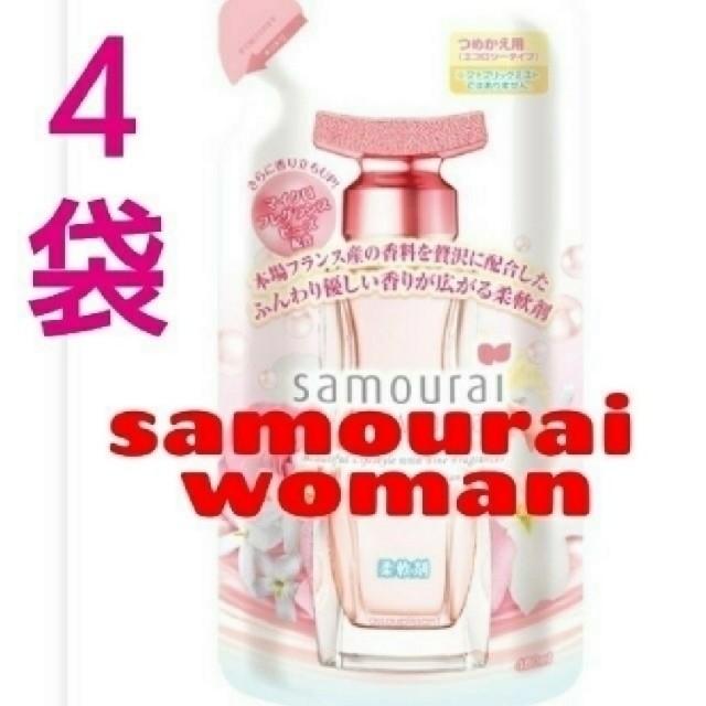 SAMOURAI(サムライ)の💕Pink 様 専用ページ💕 インテリア/住まい/日用品の日用品/生活雑貨/旅行(洗剤/柔軟剤)の商品写真