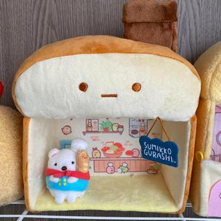サンエックス - すみっコぐらし ハウス パン屋さん サンエックス