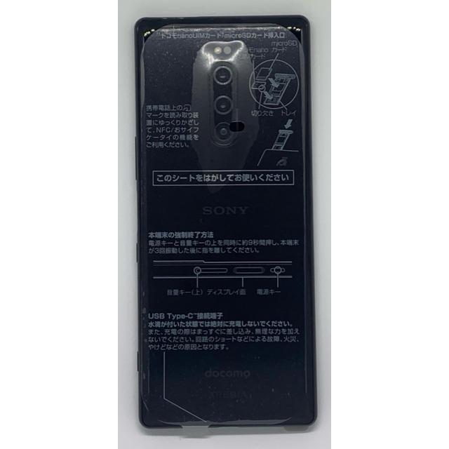 SONY(ソニー)のXPERIA 1 SO-03L ブラック 新品未使用 SIMロック解除済 スマホ/家電/カメラのスマートフォン/携帯電話(スマートフォン本体)の商品写真