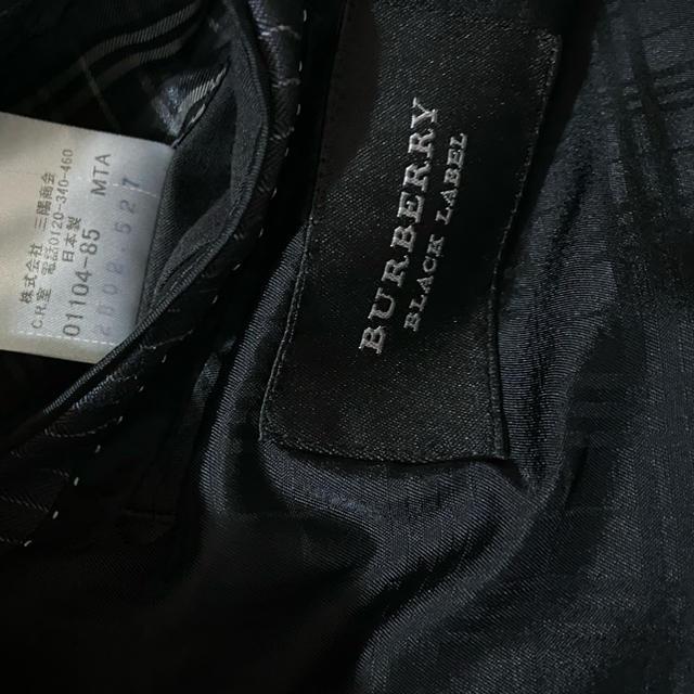 BURBERRY BLACK LABEL(バーバリーブラックレーベル)のBURBERRY BLACK LABEL 3ピース 2Bセットアップスーツ メンズのスーツ(セットアップ)の商品写真