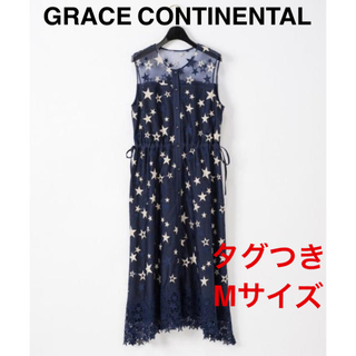 GRACE CONTINENTAL - 美品!新作!スター刺繍レースワンピース グレースコンチネンタル