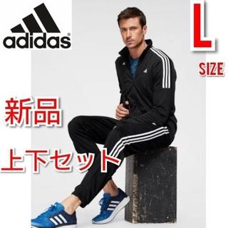 adidas - アディダス メンズ ジャージ上下 トレーニングウェア セットアップ ブラック