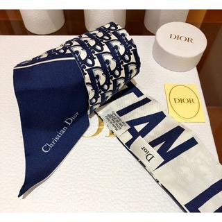 Dior - DIORミッツァ スカーフ