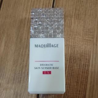 MAQuillAGE - MAQuillAGE